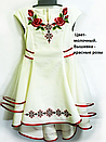 Нарядное вышитое платье для девочки с фатином, фото 3