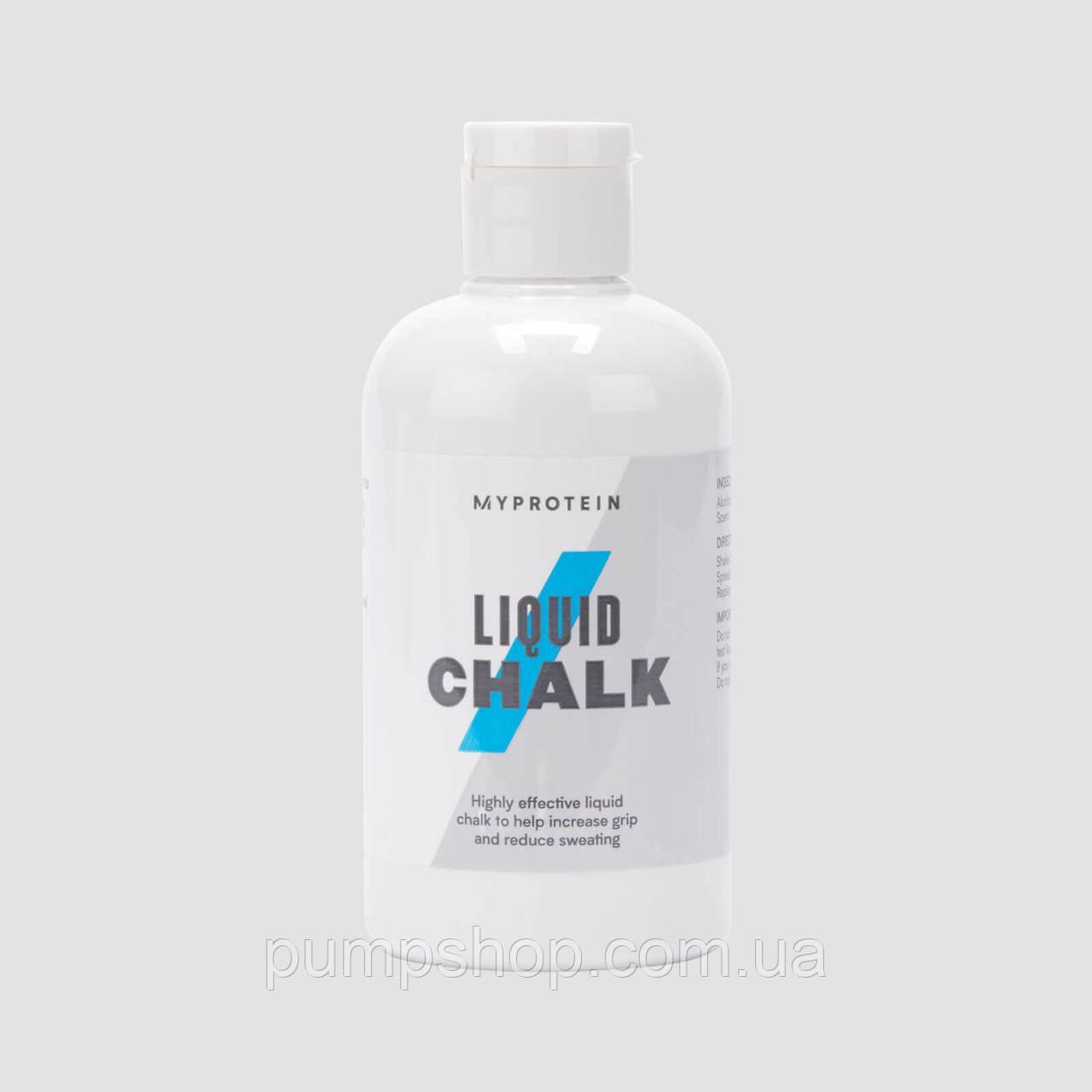 Магнезия жидкая MyProtein Liquid Chalk 250 мл