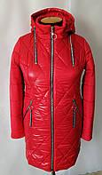 Куртка женская осень-весна больших размеров 48-58 красный