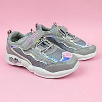 Детские кроссовки с серого цвета на липучке для девочки Boyang размер 31,32,33,35,36