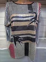 Блуза с полосками/ птичками женская ПОЛУБАТАЛ (ПОШТУЧНО), фото 1