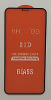 "Стекло 21D  iPhone 11 Pro - ""Ультра тонкое"" black (tempered glass)"