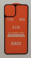 "Стекло на корпус 21D  iPhone 11 Pro Max - ""Ультра тонкое"" black (tempered glass)"