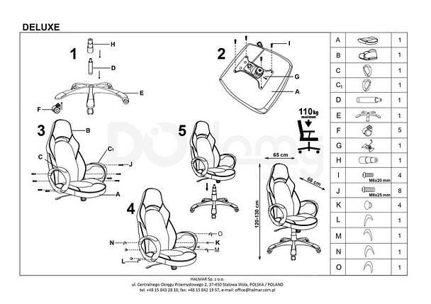 Компьютерное кресло Deluxe Halmar, фото 2