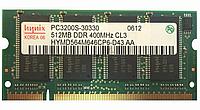 Оперативная память для ноутбука, ОЗУ, RAM, SODIMM, DDR1, 512 Мб,400 МГц, фото 1