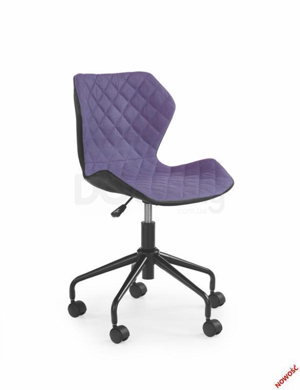 Кресло офисное детское Matrix Halmar Фиолетовый