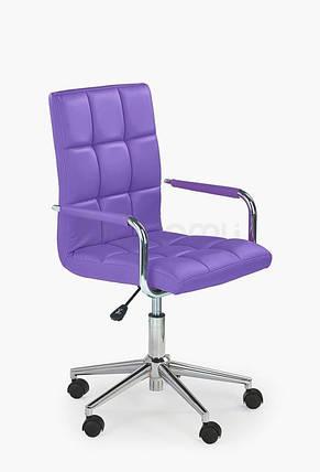 Кресло офисное подростковое Gonzo 2 Halmar Фиолетовый, фото 2