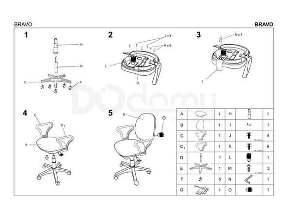 Компьютерное кресло Bravo Halmar Серый, фото 2