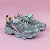 Детские кроссовки подростковые девочке серебро тм Том.м размер 33,34,35,36,37,38