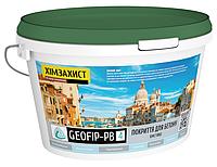 Хімстійке покриття GEOFIP для захисту бетону 20 кг (PB 4)