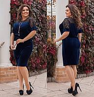 Платье женское 1059