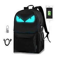 Светящийся городской рюкзак с usb зарядкой + замок (с глазами)