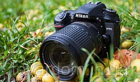 Цифровой фотоаппарат Nikon D7500 Kit