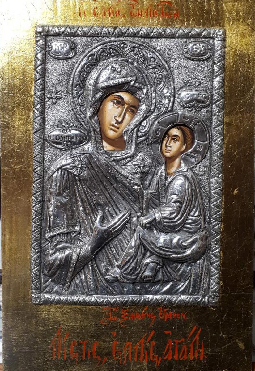 Икона БМ Одигитрия