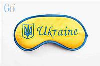 "Маска для сна ""Украина"""