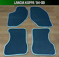 ЕВА коврики Lancia Kappa '94-00. Ковры EVA Лянча Каппа