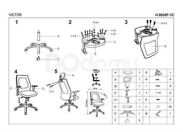 Компьютерное кресло Victor Halmar, фото 2