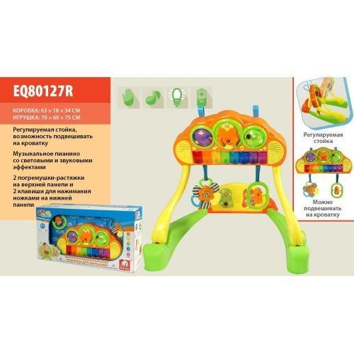 Детский Игровой центр EQ80127R