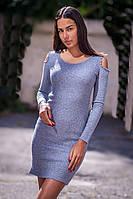 Серое трикотажное силуэтное платье с открытыми плечями и жемчугом (S/M, M/L)