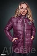 Жіноча демісезонна курточка з стьоганої плащовки, фото 1