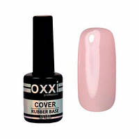 Cover Base Oxxi Professional № 01 розовая, 10 мл