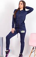 Спортивный костюм женский демисезонный с капюшоном турецкая двунитка с люрекс. нитью 42-46,синий