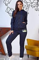 Спортивный костюм женский демисезонный с капюшоном турецкая двунитка с люрекс. нитью 48-54,синий