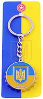 Брелок-сувенир UK110C открывалка, украинская символика