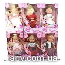 Кукла детская Наряды стран мира 81039