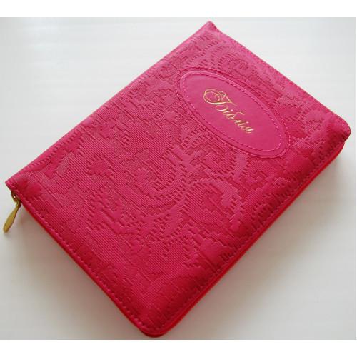 Біблія українською мовою (рожева)