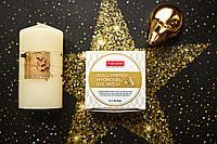 Гидрогелевые патчи с золотом Purederm Gold Energy Hydrogel Eye Patch, 60шт