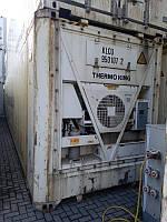 45HR Рефрижераторный контейнер 45 футов high cube б/у категория 2