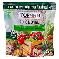 Универсальная приправа Торчин 10 Овочів 250 г