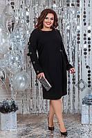 Платье большого размера So StyleM с длинным рукавом прямого силуэта Черное