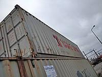 40DC Морской контейнер 40 футов б/у категория 2