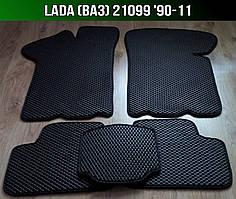 ЕВА коврики на Lada (Ваз) 21099 '90-11. Ковры EVA Лада