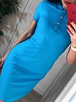 Женское спортивное платье с воротником поло