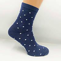 Носки женские синие Звездная ночь