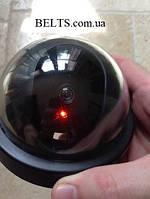 Камера обманка купольная, видеокамера муляж