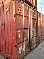 45HCPW Контейнеры Pallet Wide 45 футов б/у категория 1