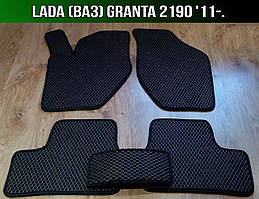 ЕВА коврики на Lada (Ваз) Granta 2190 '11-. Ковры EVA Гранта