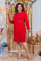 Платье праздничное женское большого размера с драпировкой по колено