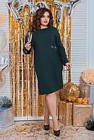 Платье женское батал с длинным рукавом темно-зеленое