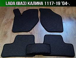 ЕВА коврики на Lada (Ваз) Калина 1117-19 '04-. Ковры EVA 1118 Лада
