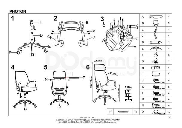 Компьютерное кресло Photon Halmar синее, фото 2
