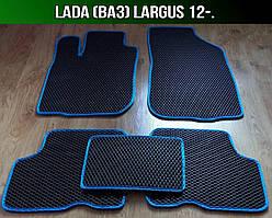 ЕВА коврики на Lada (Ваз) Largus 12-. Ковры EVA Ларгус