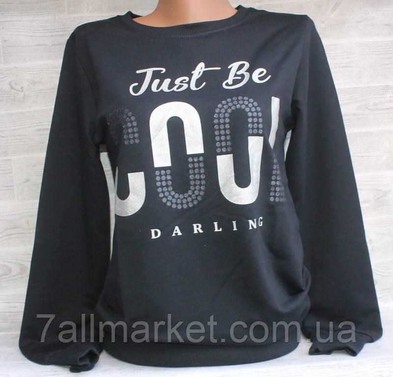 """Світшот жіночий молодіжний COOL, розміри 42-48 (3ол) """"LEDI"""" купити недорого від прямого постачальника"""