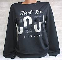 """Світшот жіночий молодіжний COOL, розміри 42-48 (3ол) """"LEDI"""" купити недорого від прямого постачальника, фото 1"""