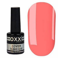 Cover Base Oxxi Professional № 07 коралл, 10 мл