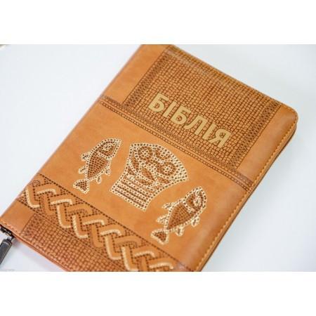 Біблія українською мовою середнього формату (рибки, шкірзам, 15х20)